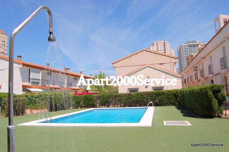 Hotel apartamentos rinconada real en benidorm viajes carrefour - Tarifa apartamentos baratos ...